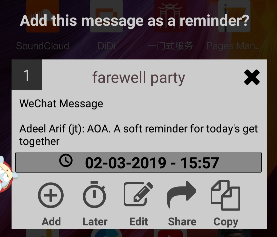 App asking to add reminder from WeChat message