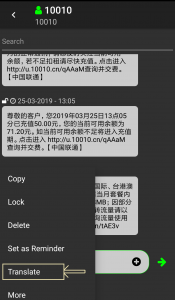 SMS Messaging app with Translation